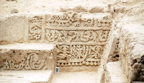 frieze at Huaca Las Balsas