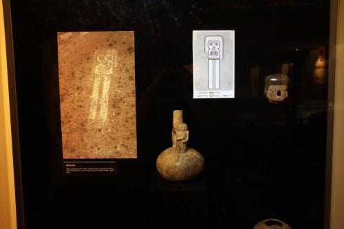 geoglyph at the Museo Arqueológico Brüning